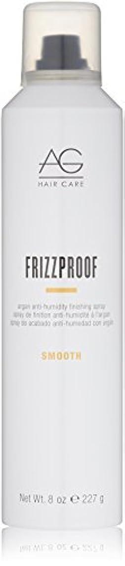 道路を作るプロセス少ない牧草地AG Hair スムーズFrizzproofアルガンアンチ湿度スプレー8液量オンスを仕上げ 8液量オンス