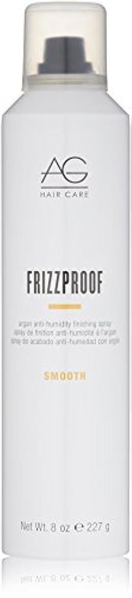 自明宿泊施設たまにAG Hair スムーズFrizzproofアルガンアンチ湿度スプレー8液量オンスを仕上げ 8液量オンス