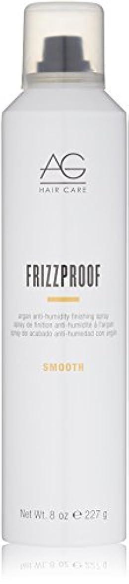 人口裁判官ベーリング海峡AG Hair スムーズFrizzproofアルガンアンチ湿度スプレー8液量オンスを仕上げ 8液量オンス