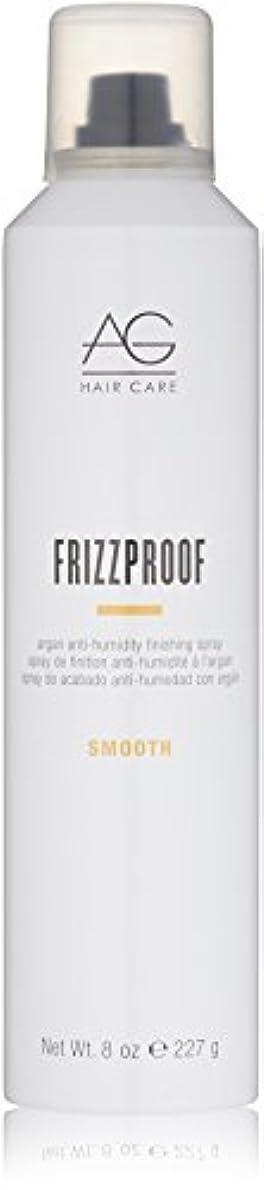 歌小屋気質AG Hair スムーズFrizzproofアルガンアンチ湿度スプレー8液量オンスを仕上げ 8液量オンス
