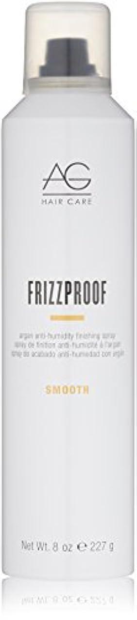 性差別差し迫ったシェトランド諸島AG Hair スムーズFrizzproofアルガンアンチ湿度スプレー8液量オンスを仕上げ 8液量オンス