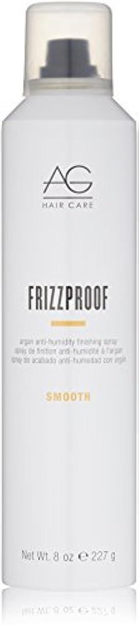 AG Hair スムーズFrizzproofアルガンアンチ湿度スプレー8液量オンスを仕上げ 8液量オンス