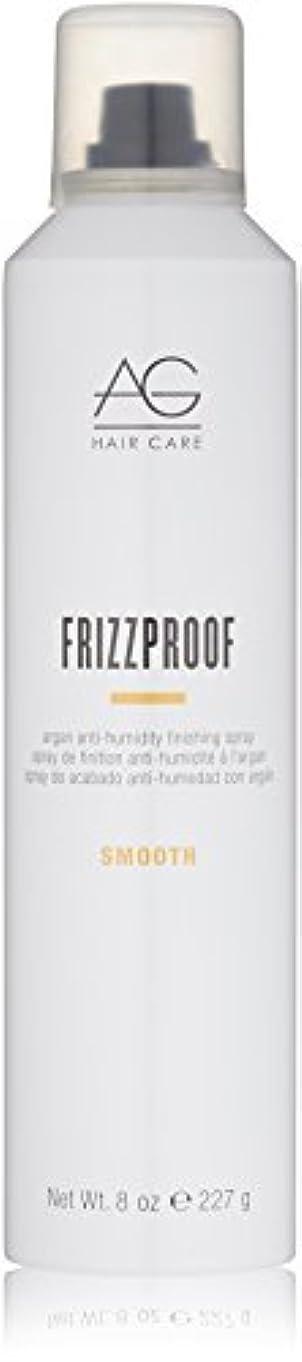 重要運搬矢じりAG Hair スムーズFrizzproofアルガンアンチ湿度スプレー8液量オンスを仕上げ 8液量オンス