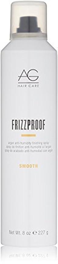 作物フェードアウトガウンAG Hair スムーズFrizzproofアルガンアンチ湿度スプレー8液量オンスを仕上げ 8液量オンス