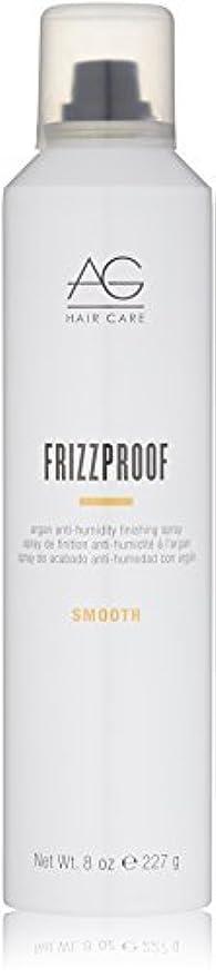欠如反応する仮定、想定。推測AG Hair スムーズFrizzproofアルガンアンチ湿度スプレー8液量オンスを仕上げ 8液量オンス