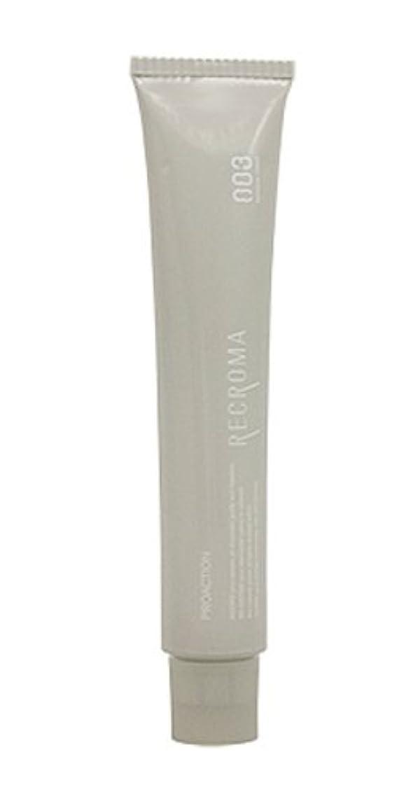 振動する要求する製品ナンバースリー リクロマ 80g クリアー 0/CL