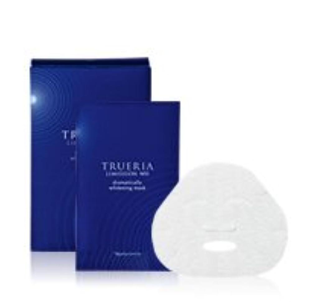 ティッシュ膨張するマリンナリス化粧品 トゥルーリア リミッション WH ドラマティカリーホワイトニングマスク 22ml 8枚
