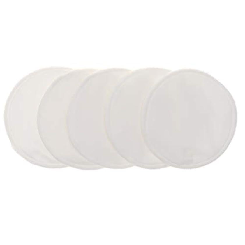 透ける毎月フェードアウト12cm 胸パッド クレンジングシート 化粧水パッド 竹繊維 円形 洗える 再使用可能 5個 全5色 - 白