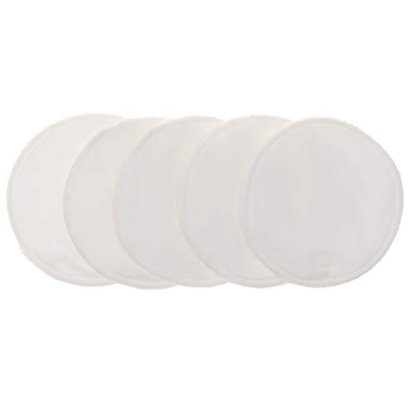 予測愚かな週末Fenteer 12cm 胸パッド クレンジングシート 化粧水パッド 竹繊維 円形 洗える 再使用可能 5個 全5色 - 白