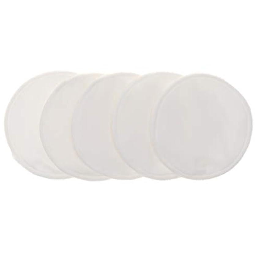 リビングルーム虎ワークショップ12cm 胸パッド クレンジングシート 化粧水パッド 竹繊維 円形 洗える 再使用可能 5個 全5色 - 白