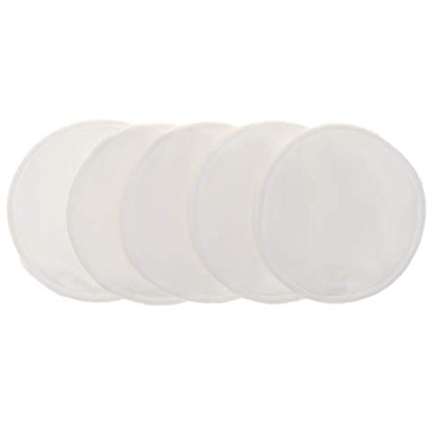 扱う接続されたカレッジ12cm 胸パッド クレンジングシート 化粧水パッド 竹繊維 円形 洗える 再使用可能 5個 全5色 - 白