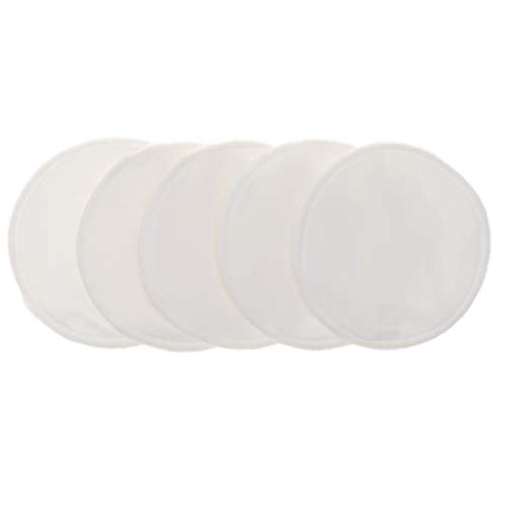 偶然十分に冷蔵庫Fenteer 12cm 胸パッド クレンジングシート 化粧水パッド 竹繊維 円形 洗える 再使用可能 5個 全5色 - 白
