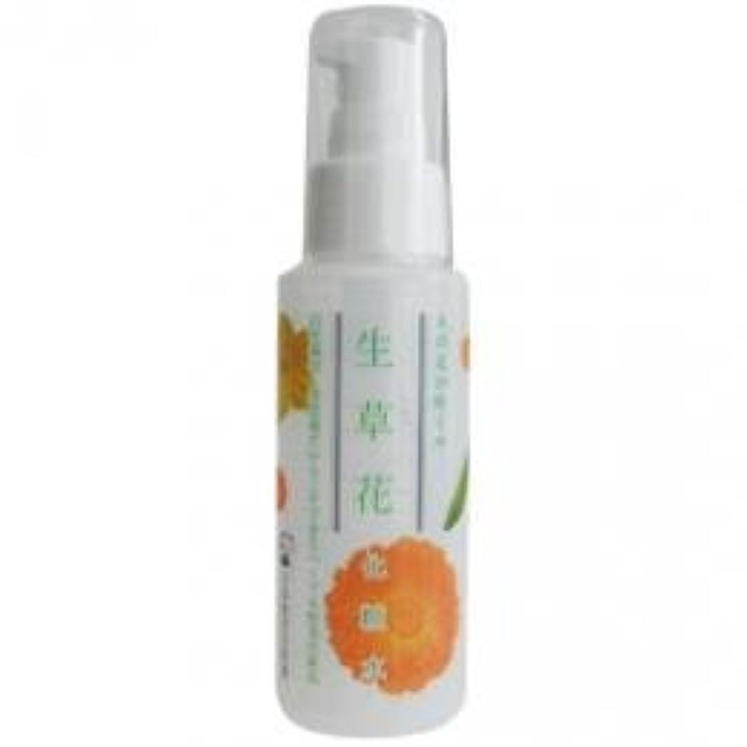 マスク雑種熟した木の花の咲くや 生草花 化粧水