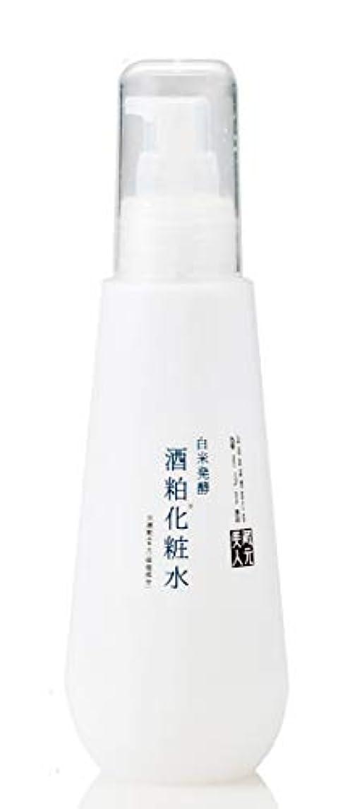 批判的にフレッシュ名詞蔵元美人 白米発酵酒粕化粧水