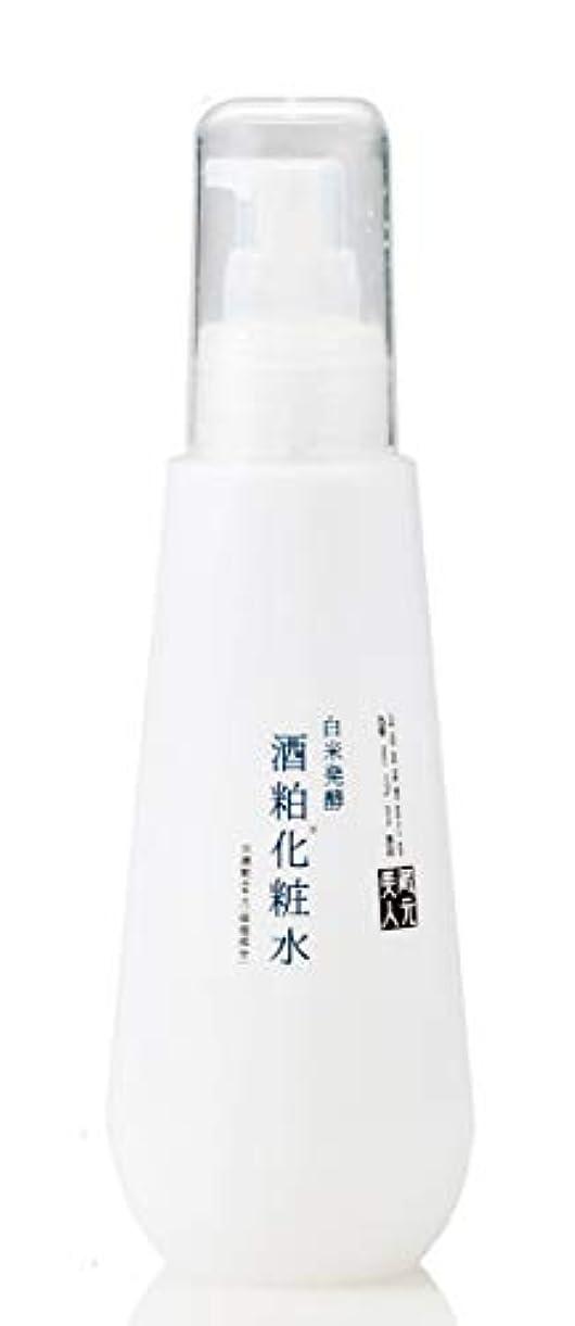 朝の体操をする取り出すナチュラル蔵元美人 白米発酵酒粕化粧水