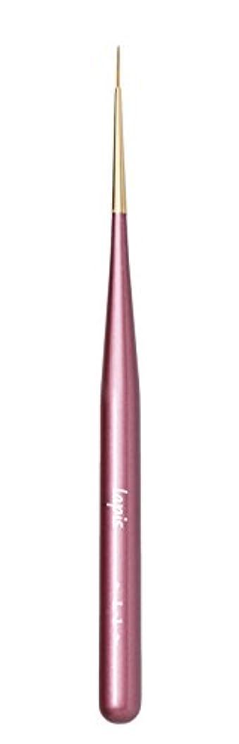 出撃者ブルゴーニュにもかかわらず【Amazon.co.jp限定】Lapis ジェルネイルブラシ ライナーミディアム L-1(ピンク)
