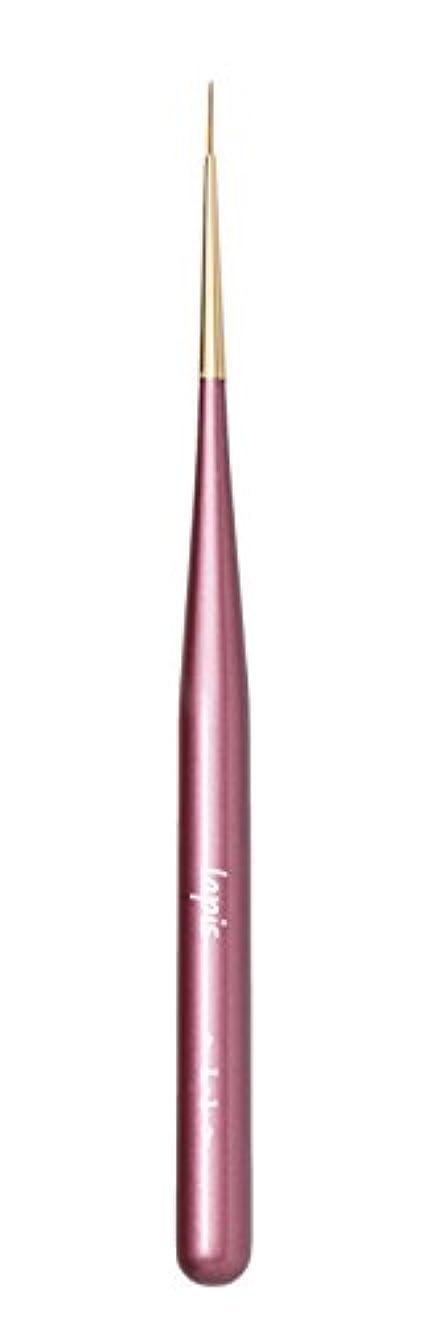 主張する危機スコットランド人【Amazon.co.jp限定】Lapis ジェルネイルブラシ ライナーミディアム L-1(ピンク)