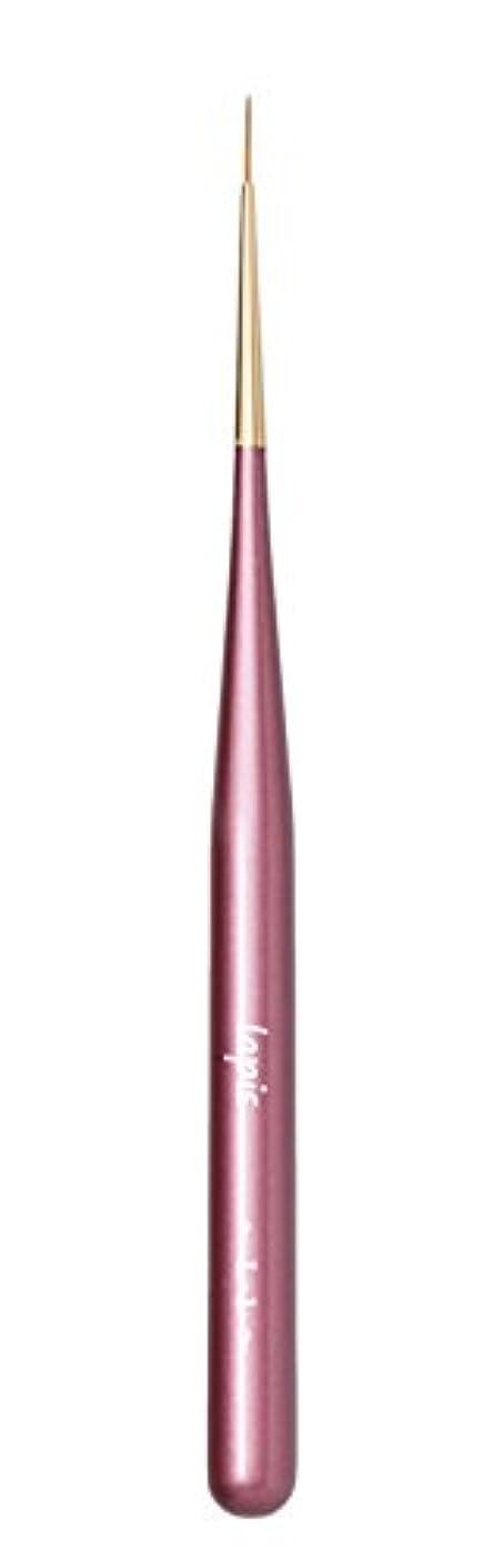 冷蔵する浸すミネラル【Amazon.co.jp限定】Lapis ジェルネイルブラシ ライナーミディアム L-1(ピンク)