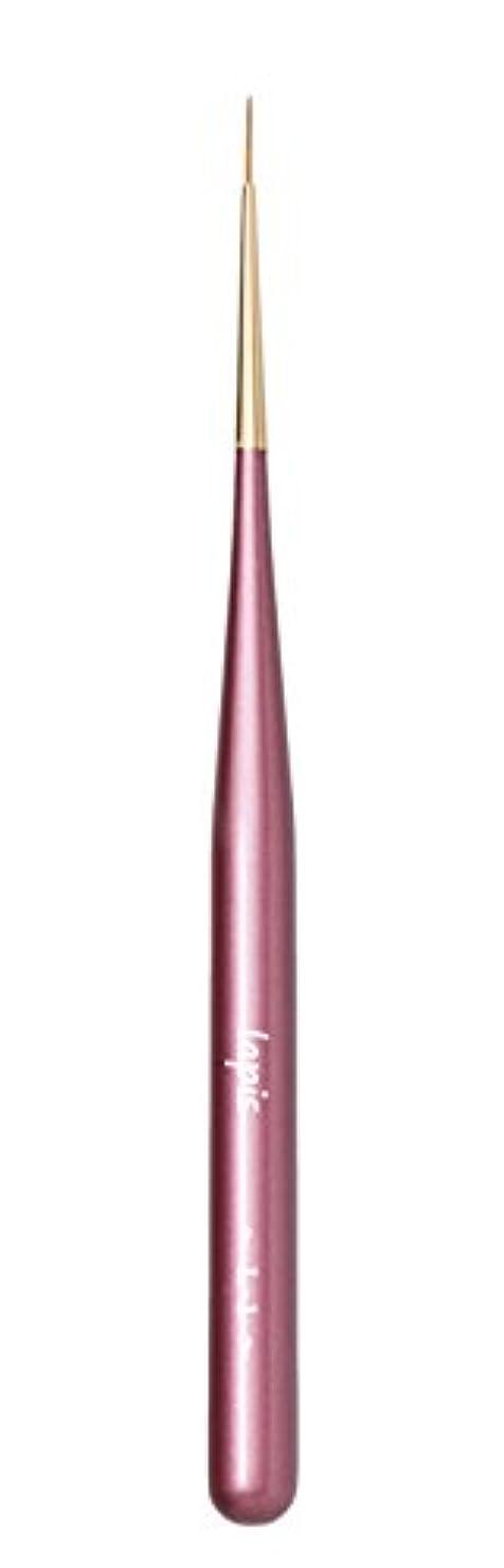 拍手なる若い【Amazon.co.jp限定】Lapis ジェルネイルブラシ ライナーミディアム L-1(ピンク)