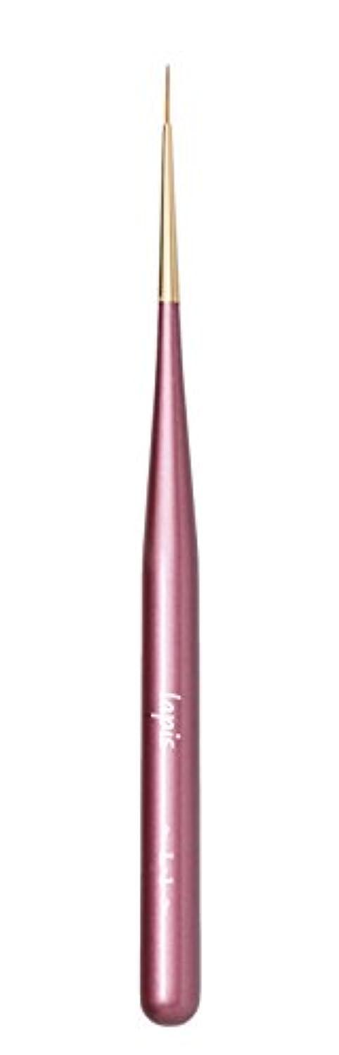 仲間セーター悲観的【Amazon.co.jp限定】Lapis ジェルネイルブラシ ライナーミディアム L-1(ピンク)