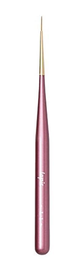 ツインドナーアフリカ【Amazon.co.jp限定】Lapis ジェルネイルブラシ ライナーミディアム L-1(ピンク)