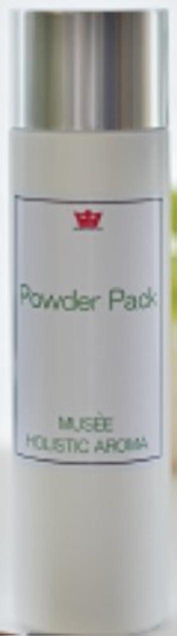 気味の悪い湿度緊張するミュゼ パウダーパック 6個セット
