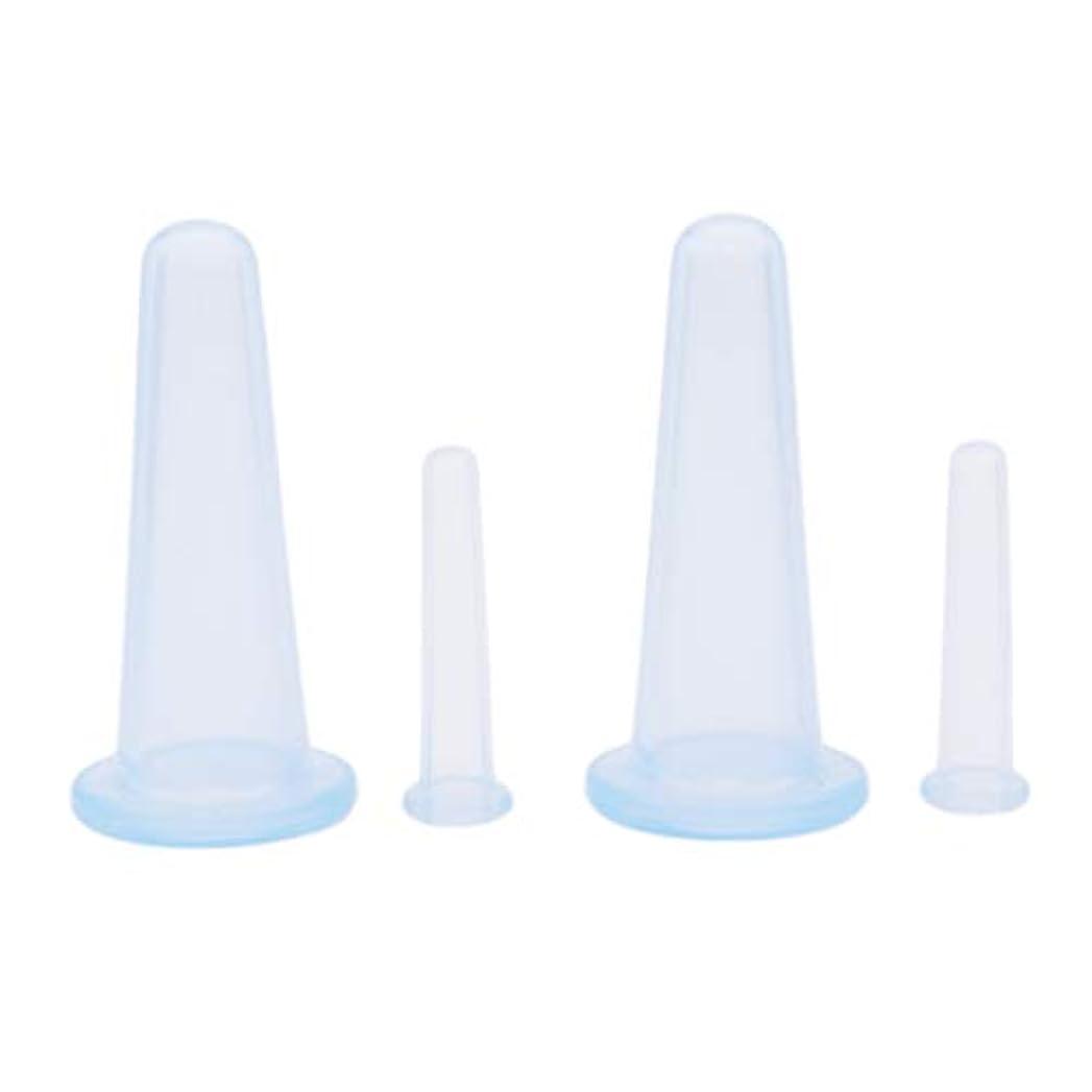 脚永久意外JIOLK 吸玉 真空 カッピング シリコン 血流促進 4個セット マッサージカップ カッピングカップセット ネック 顔 吸圧器 疲労軽減
