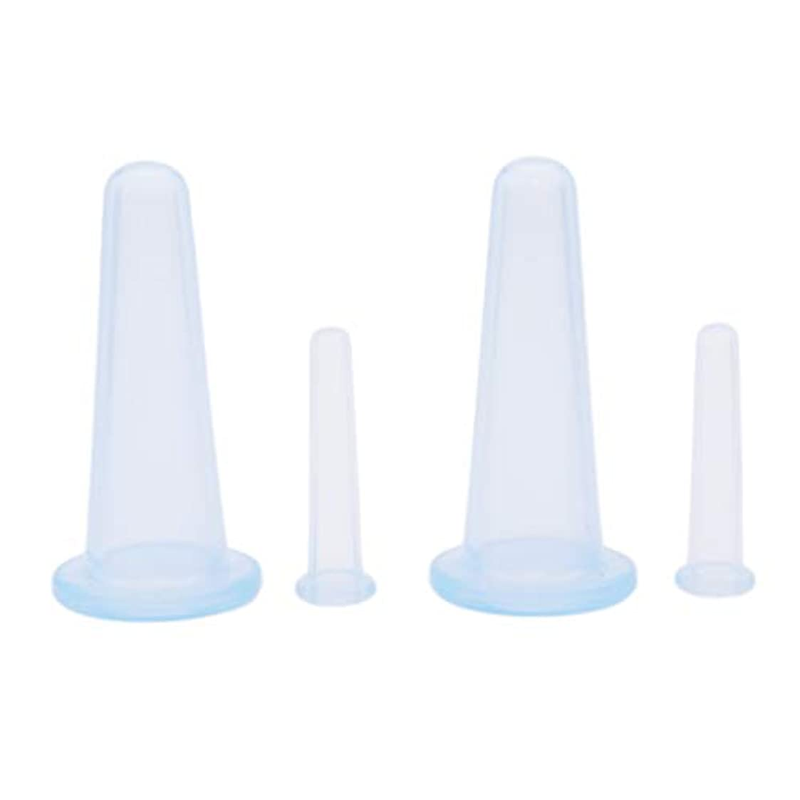 時々時々雇用者奇跡的なJIOLK 吸玉 真空 カッピング シリコン 血流促進 4個セット マッサージカップ カッピングカップセット ネック 顔 吸圧器 疲労軽減