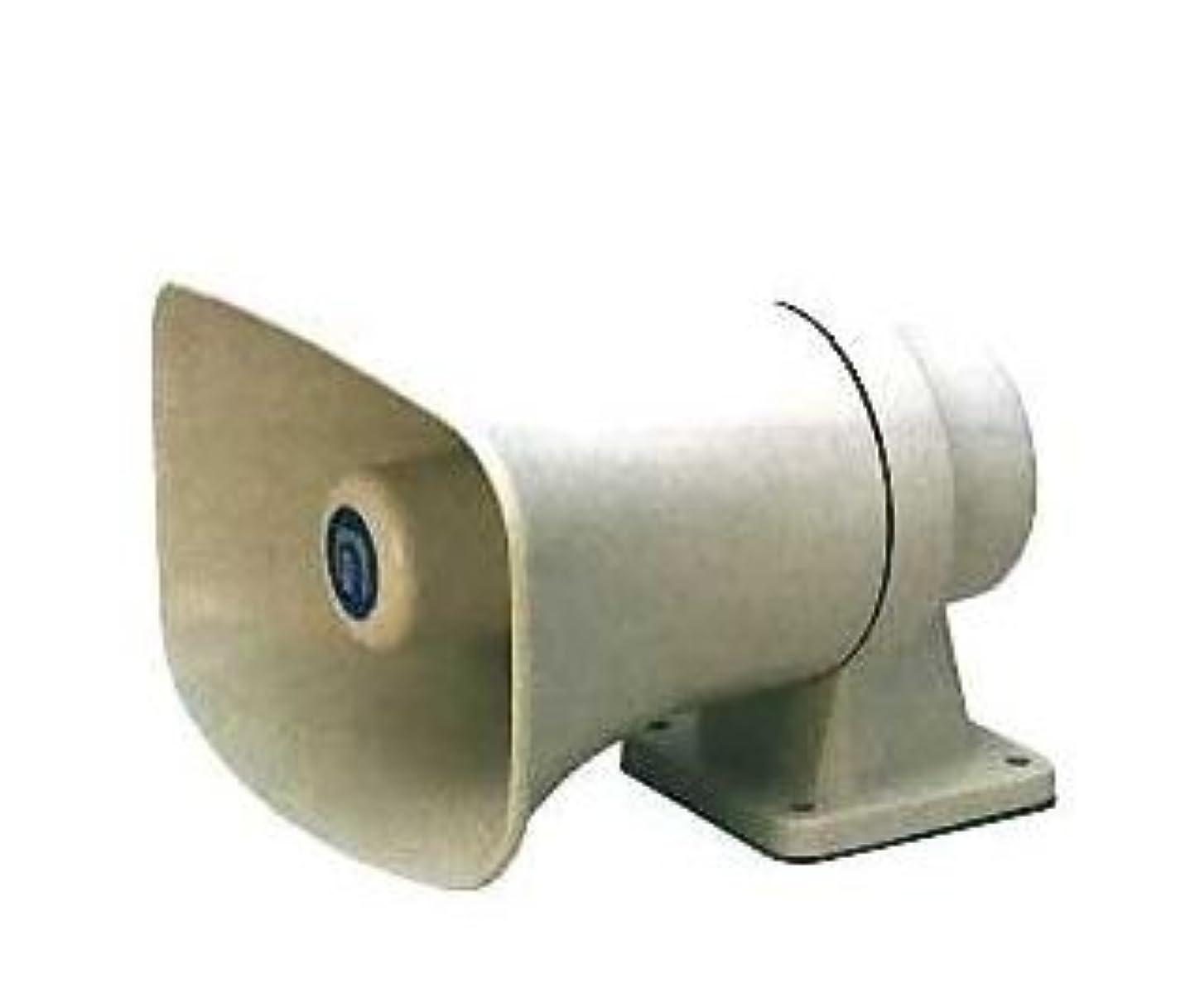 自体貼り直す合唱団小型船舶用第四種汽笛SG-122