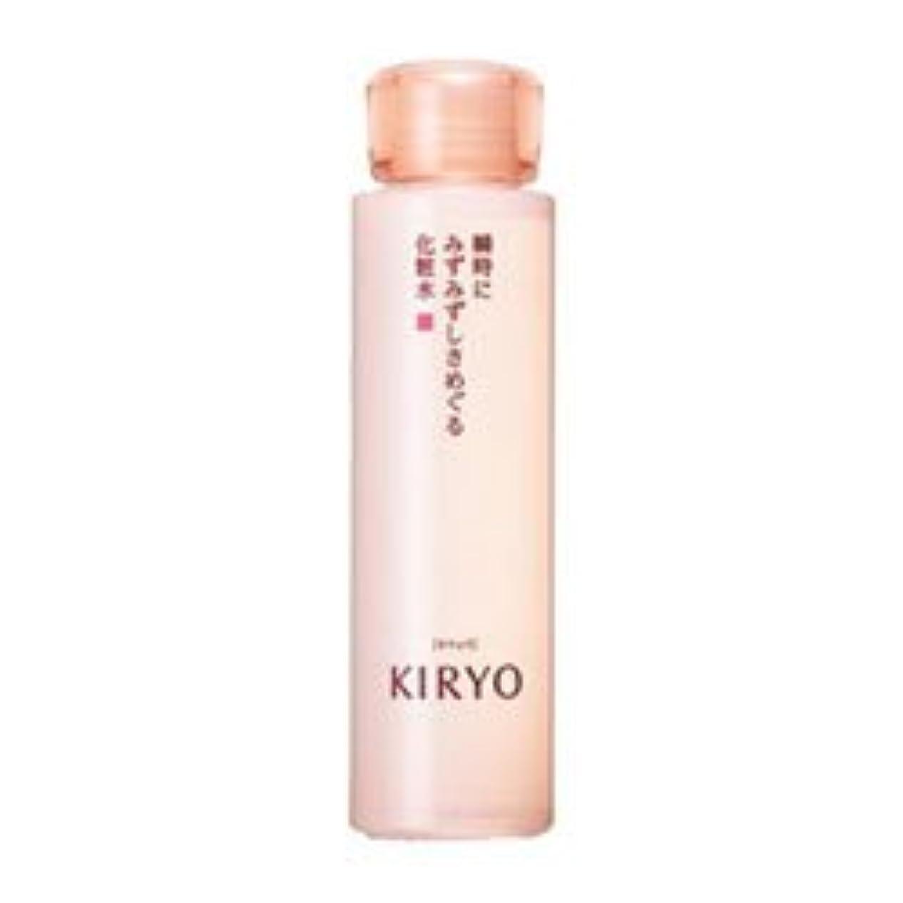 私危険スラム【資生堂】キリョウ ローションI(化粧水) 150ml ×3個セット