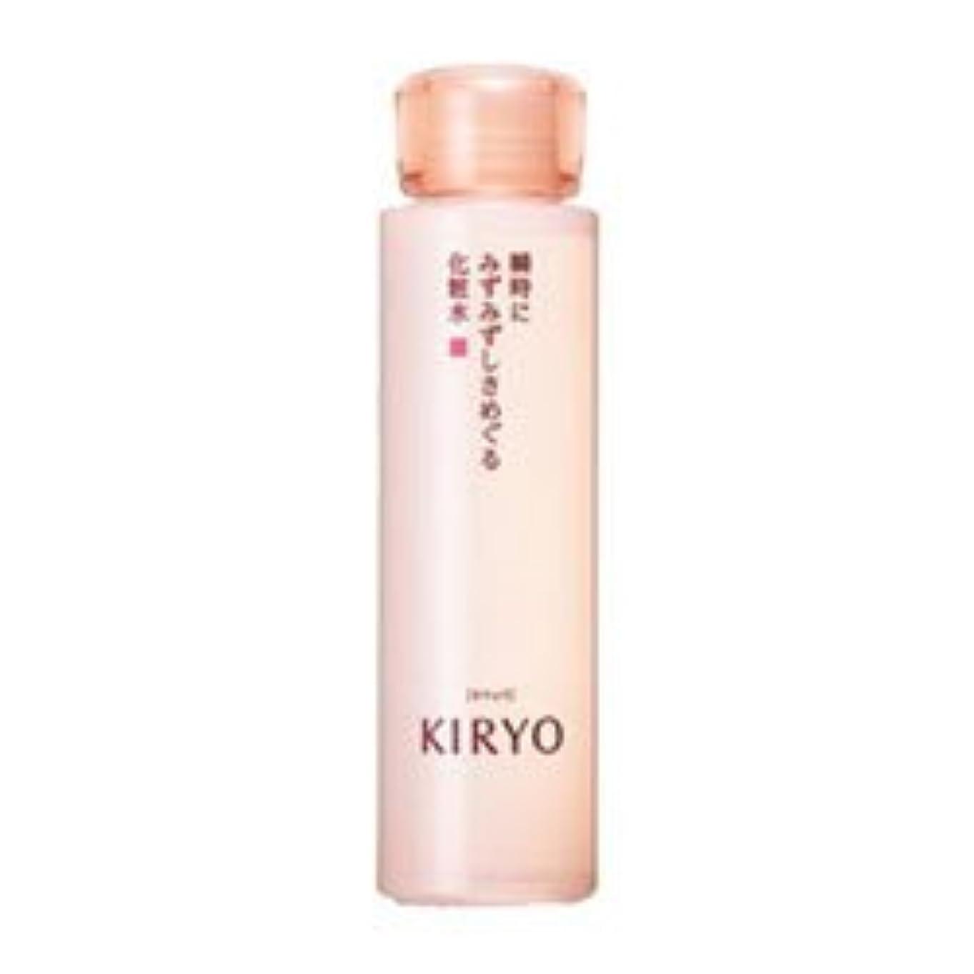 【資生堂】キリョウ ローションI(化粧水) 150ml ×3個セット