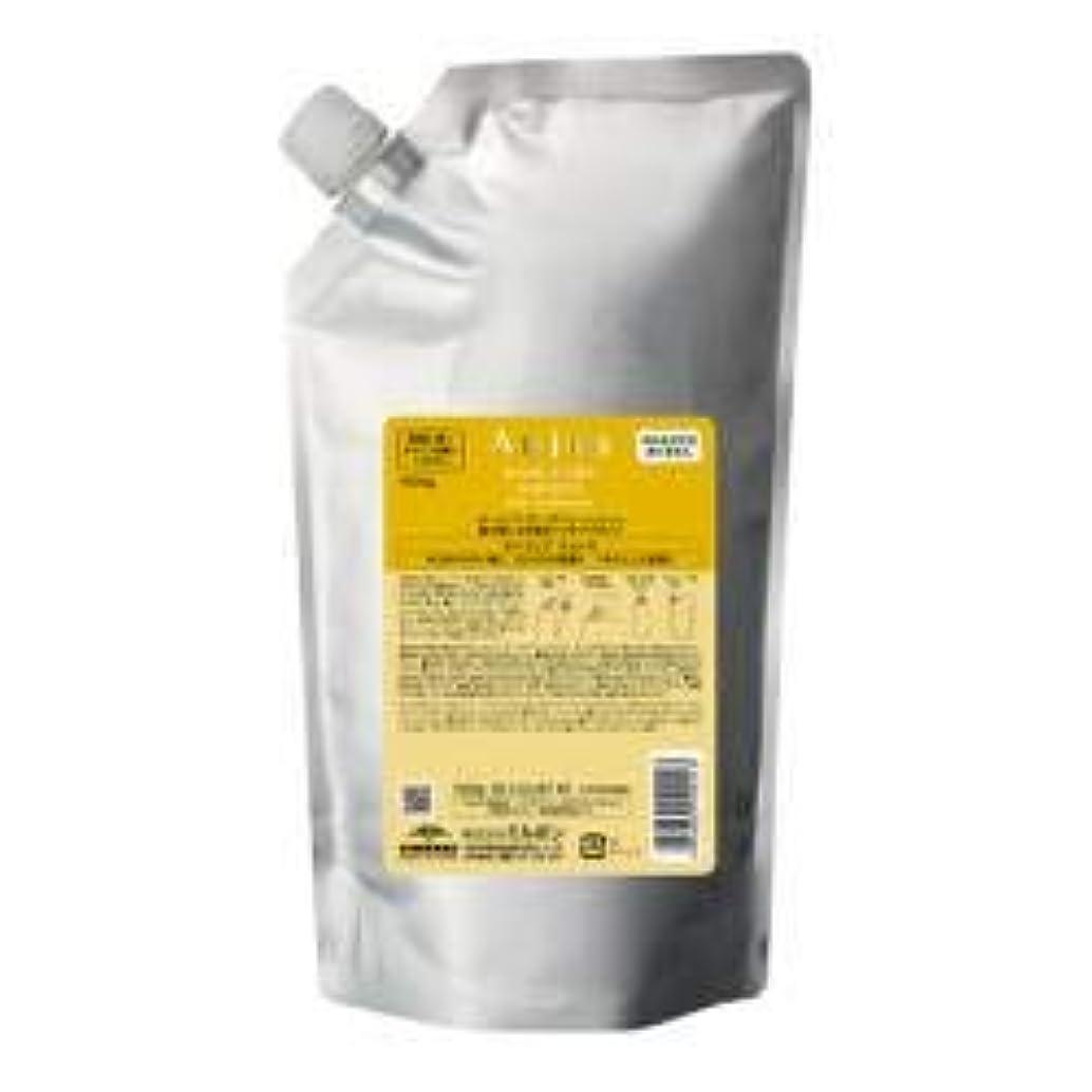 収まる雄大なオピエートオージュア ST スムース ヘアトリートメント(1kg)