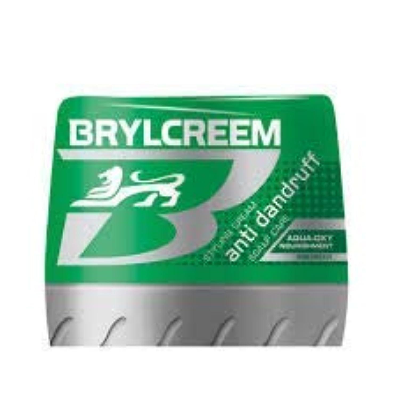 アマチュアばかげている勤勉BRYLCREEM ふけ防止スタイリングクリーム水生酸素125ミリリットル