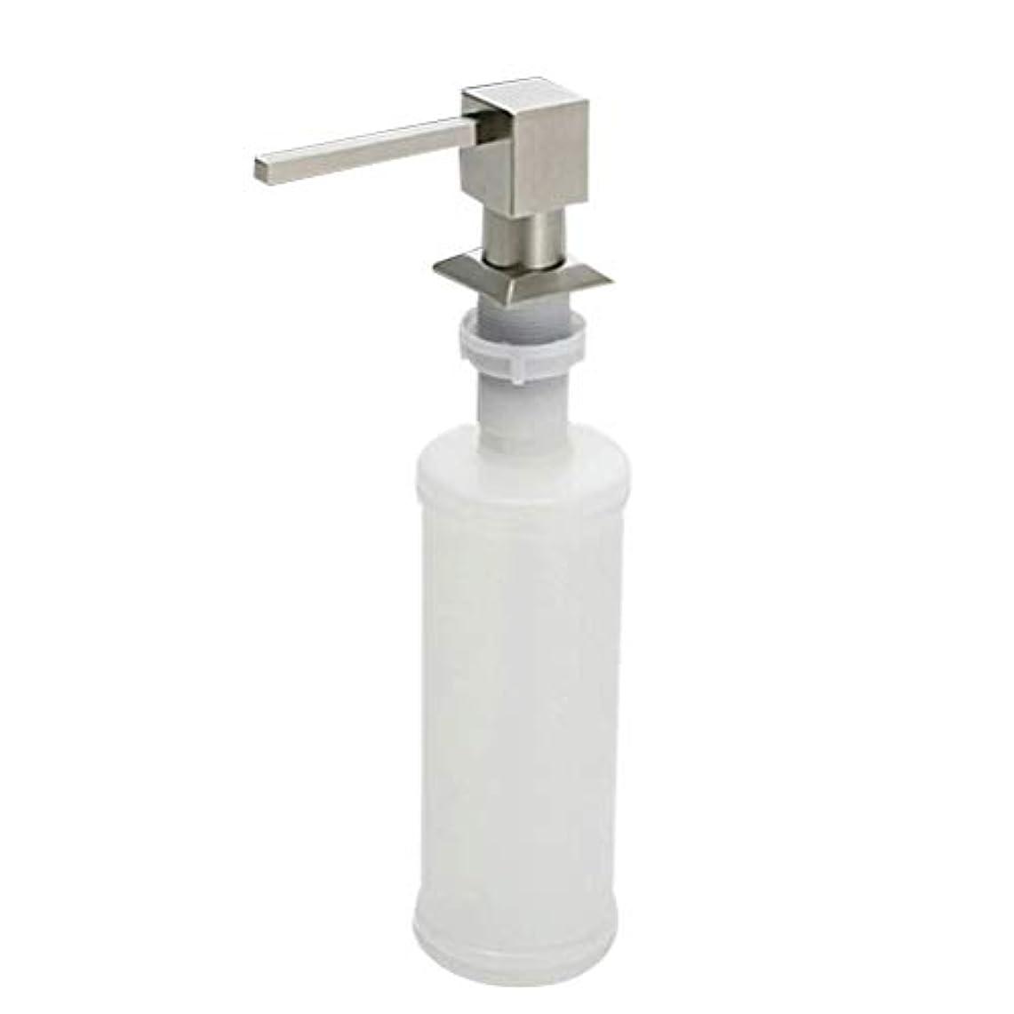 化学薬品告白天皇Yardwe ステンレス鋼の流しが付いている石鹸ディスペンサー台所のための石鹸ディスペンサーポンプローションのびん