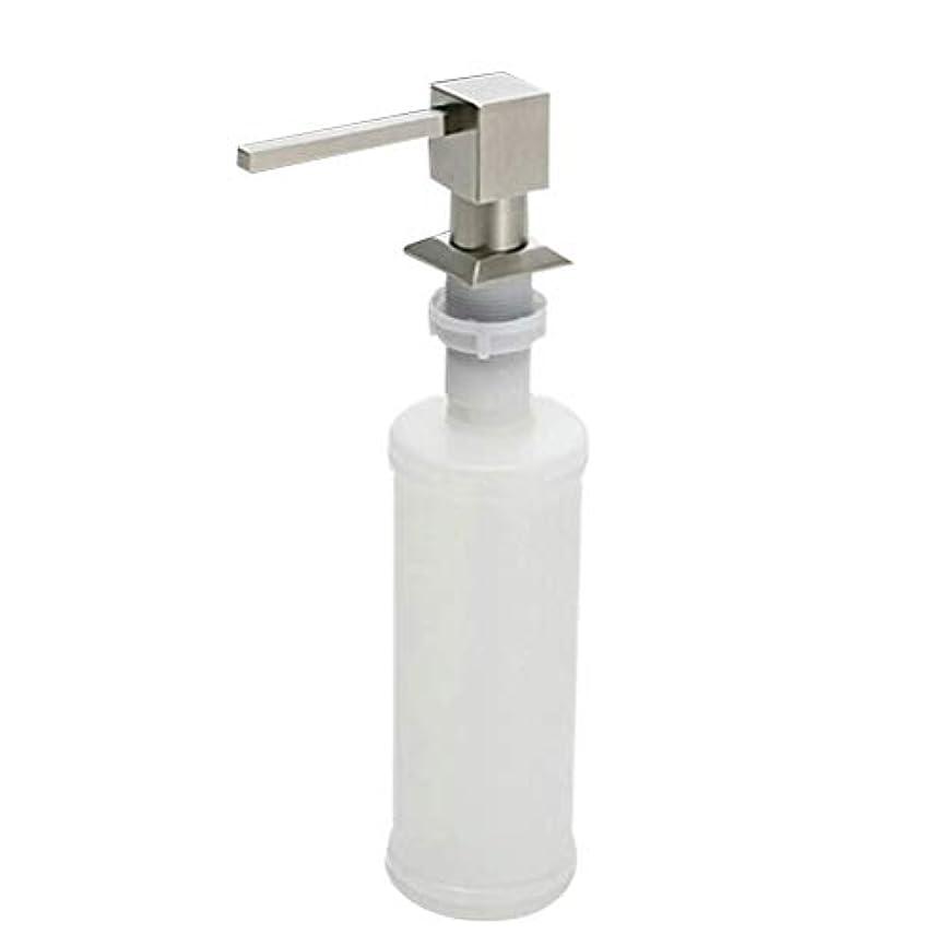 リングバックまで部分的にYardwe ステンレス鋼の流しが付いている石鹸ディスペンサー台所のための石鹸ディスペンサーポンプローションのびん