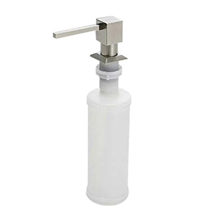 海藻サービス緩めるYardwe ステンレス鋼の流しが付いている石鹸ディスペンサー台所のための石鹸ディスペンサーポンプローションのびん