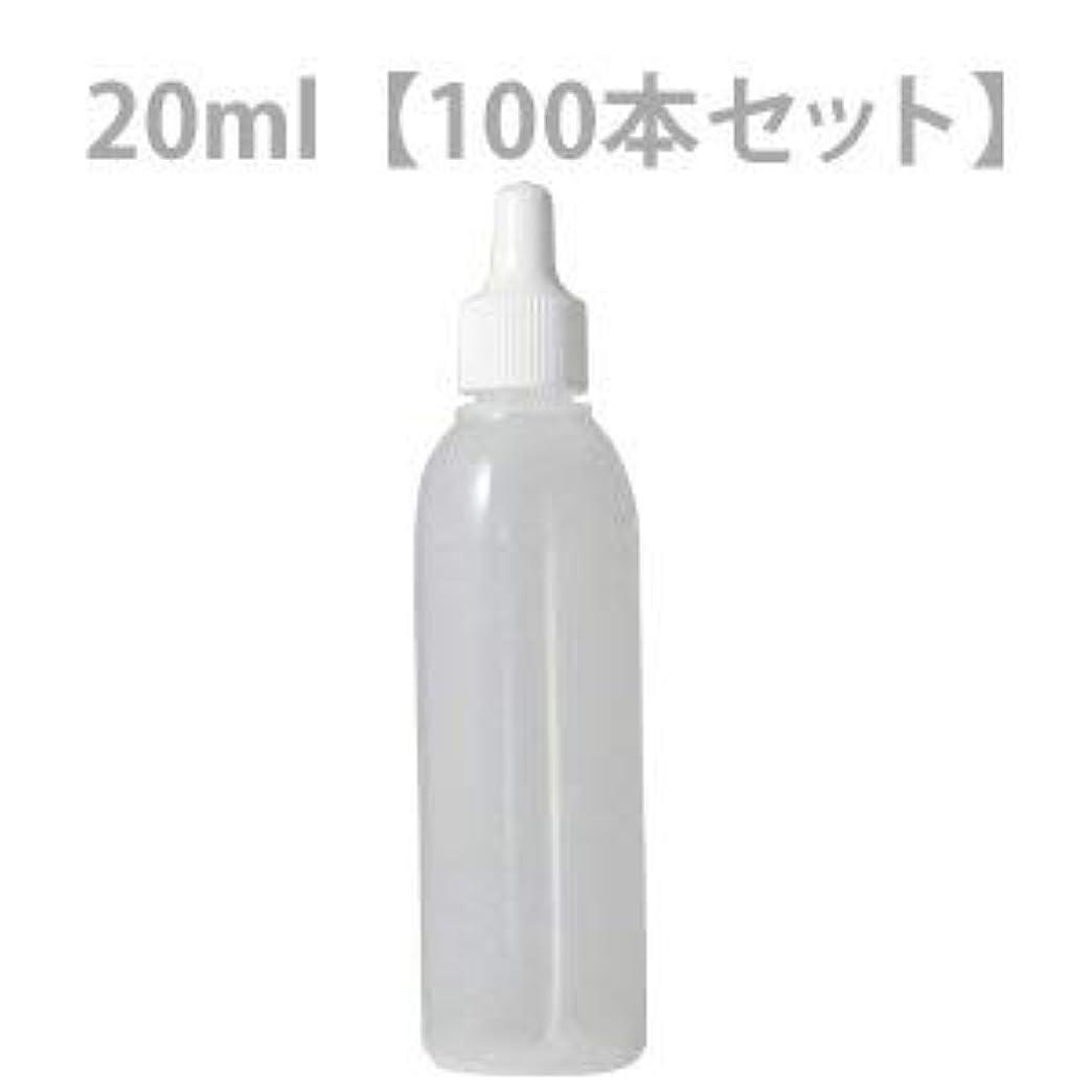 スポイト容器 20ml 100本セット 材質 軟質ポリエチレン