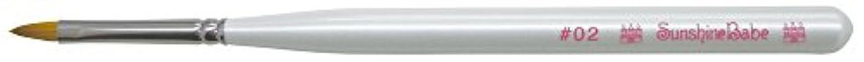 頭蓋骨ドナウ川記念碑的なジェルネイル  サンシャインベビー ジェルブラシ #2 オーバル筆