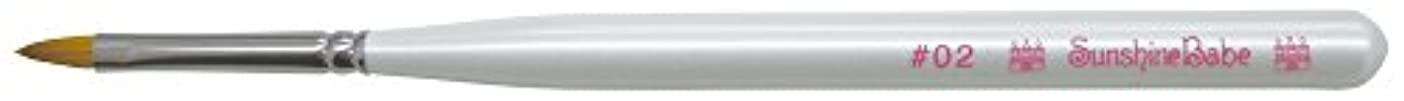 霧深い適切な悲惨なジェルネイル  サンシャインベビー ジェルブラシ #2 オーバル筆
