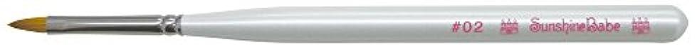 一回シロクマ手首ジェルネイル  サンシャインベビー ジェルブラシ #2 オーバル筆