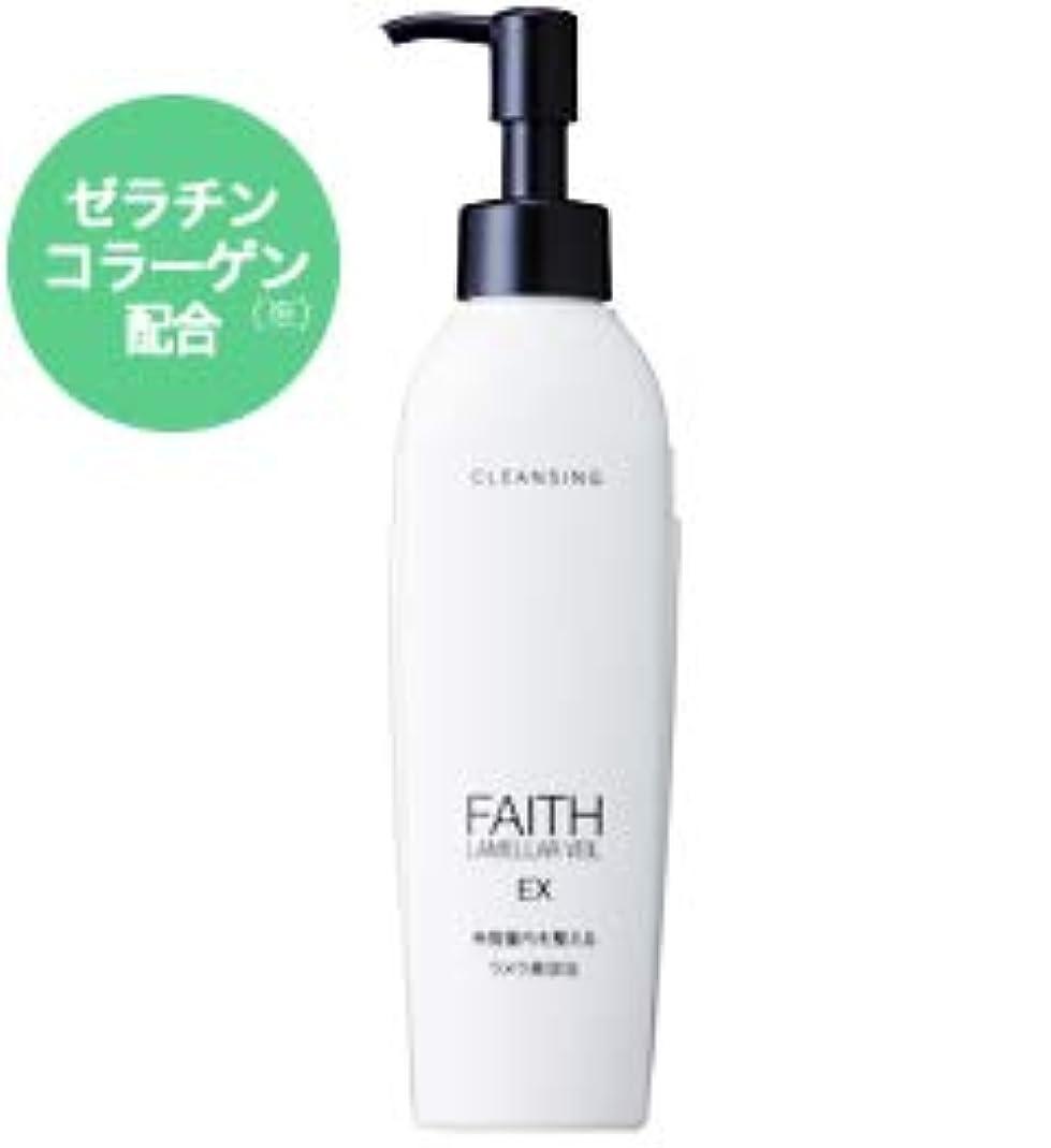 カイウスお誕生日硬化する【FAITH フェース】 ラメラベールEX クレンジング 200ml