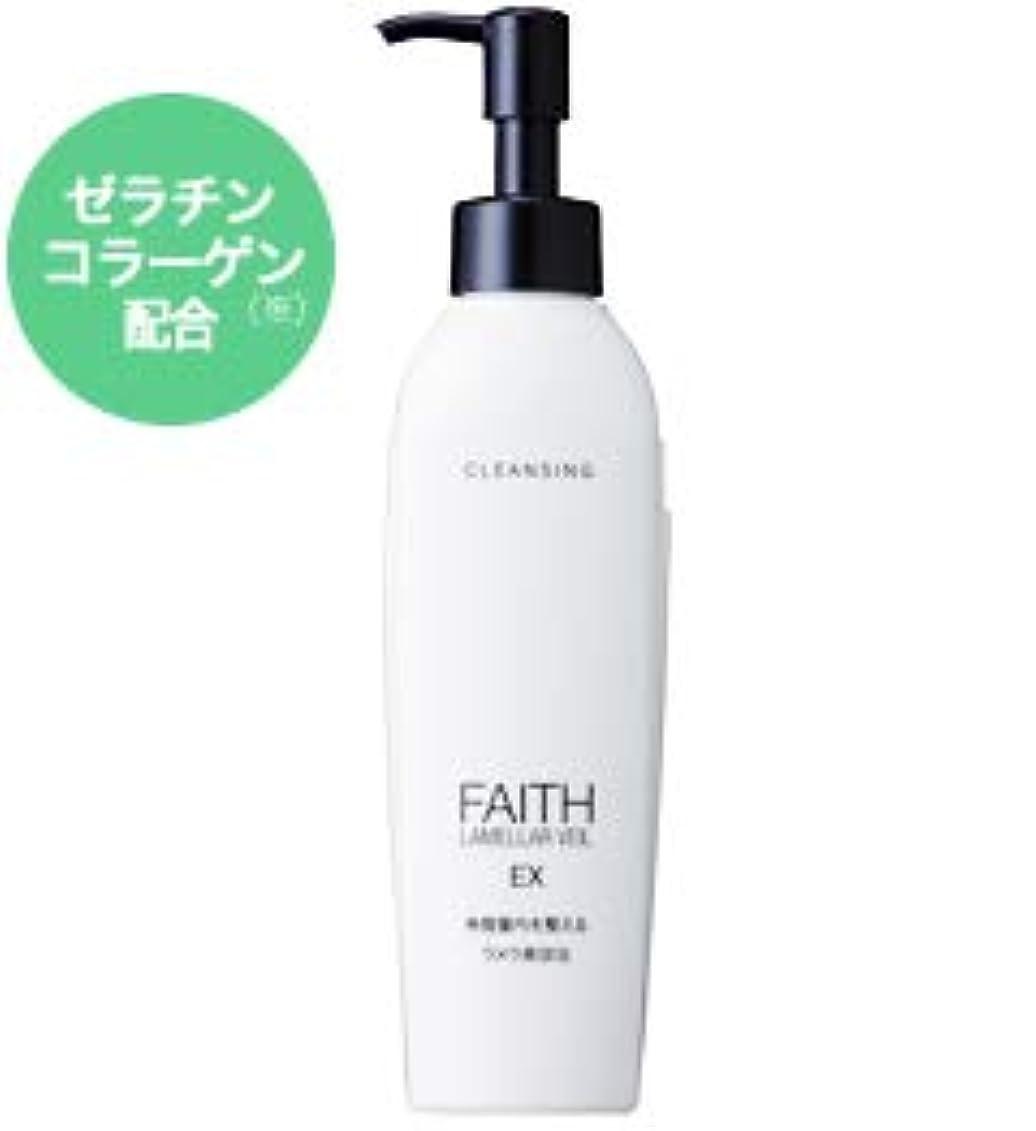 拘束乱気流お肉【FAITH フェース】 ラメラベールEX クレンジング 200ml