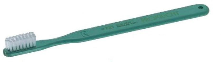 隠すマングル肉屋【プローデント】#721(#1721Pと同規格)スリムヘッド レギュラータフト 12本【歯ブラシ】【ふつう】4色 キャップ付き
