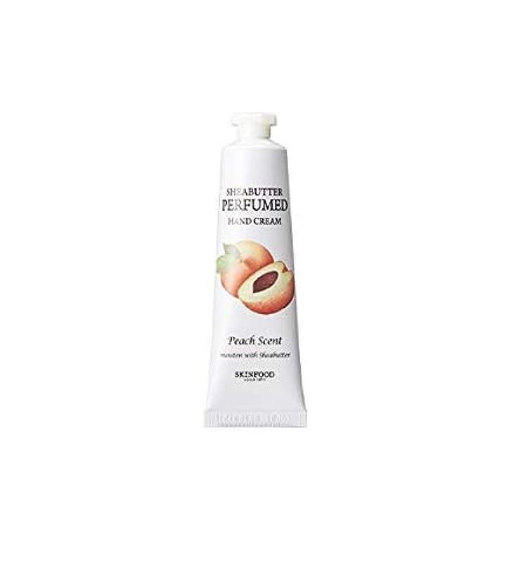 個人的に白雪姫ポンプSkinfood シアバター香水ハンドクリーム#ピッチ/Shea Butter Perfumed Hand Cream #Pitch 30ml [並行輸入品]
