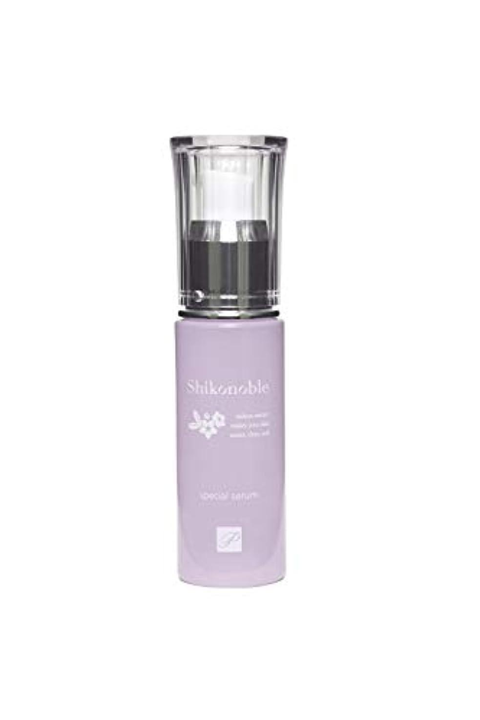 彼らのもの効果的にネブ紫根化粧品【植物幹細胞配合】SHIKONOBLE スペシャルセラム(美容液)30ml