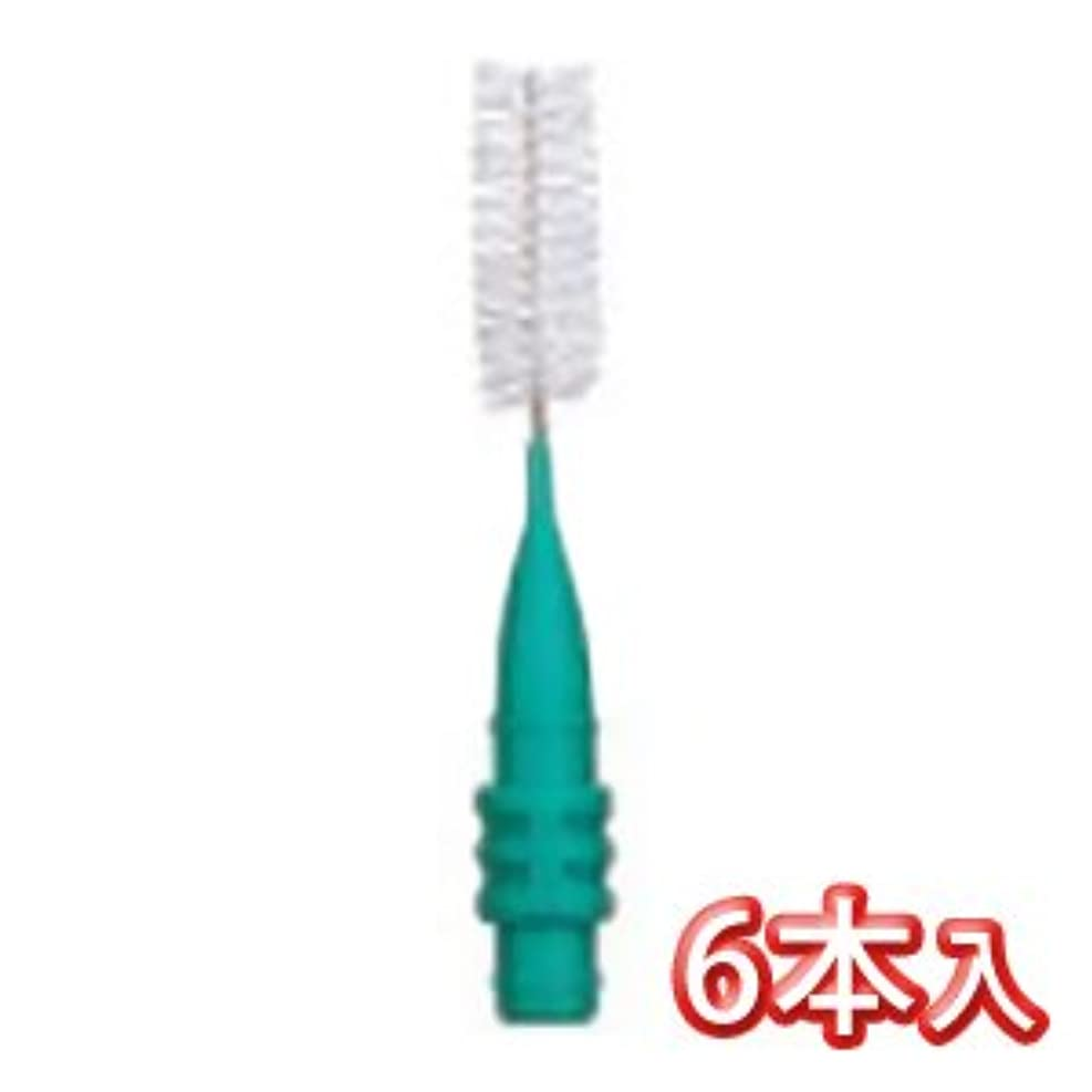 集団的ガイド抑制プロスペック 歯間ブラシ2 スペアーブラシ のみ 6本入 LL グリーン