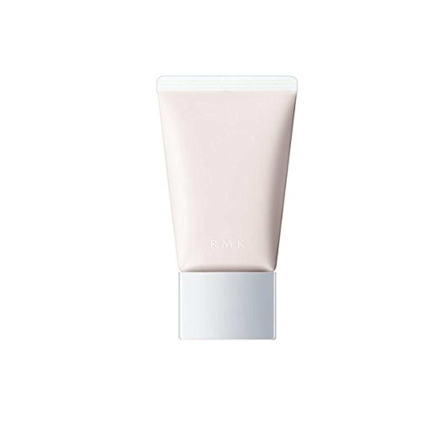 住む乳製品叫び声RMK(アールエムケー) RMK ベーシック コントロールカラー N (02 パープル(SPF13/PA+):透明感をアップさせます。)