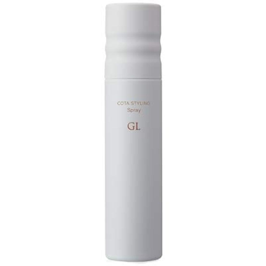 責任者市民理容室コタ スタイリングスプレー GL 100g