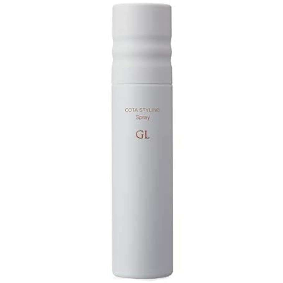 コタ スタイリングスプレー GL 100g