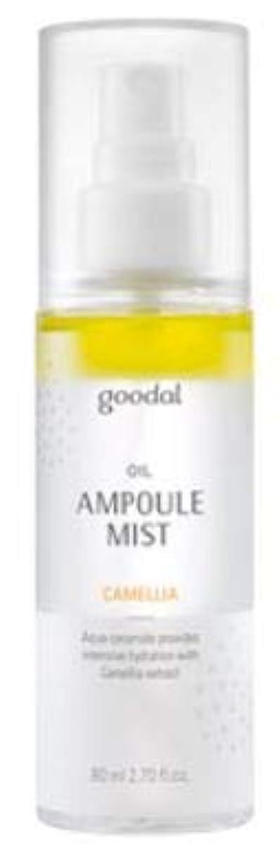 ポインタ退却現金[Goodal] Ampoule Mist 80ml /アンプルミスト80ml (Camellia/椿(オイルタイプ)) [並行輸入品]